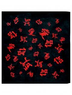 Bandana China Zeichen schwarz rot