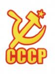 Aufbügler CCCP gelb