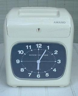 AMANO BX 1500 / Stempeluhr mit Analog-Anzeige
