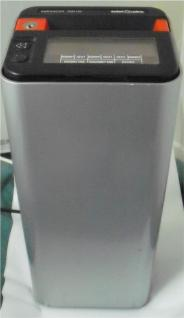 Farbband für Solari Stempeluhr Memor 3820