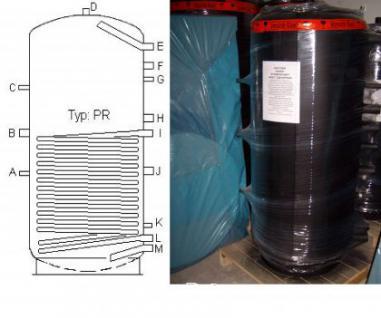 Pufferspeicher 300 Liter 1 WT Heizung Solarthermie - Vorschau 2