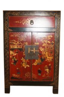 China 1950 Kleine Kommode Nachtschrank Mit Turen Klassisch Bemalt