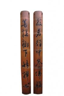 Bambuss Wanddeko 50-60er Jahre Zierleisten