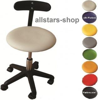"""Allstars Bürostuhl """"Octopus Beta"""" 42-55 cm Drehstuhl mit Rollen und PU-Beckenstütze beige"""