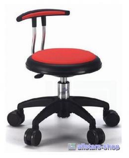 Allstars Stuhl Kinderstuhl Rollhocker Drehstuhl mit Lehne rot Rollstuhl Hocker