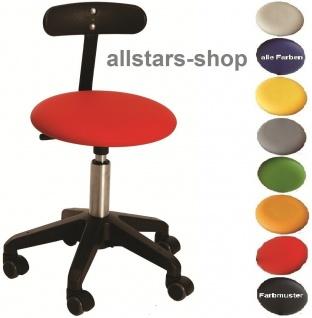 "Allstars Bürostuhl ""Octopus Beta"" 36-43 cm Drehstuhl mit Rollen und PU-Beckenstütze rot"