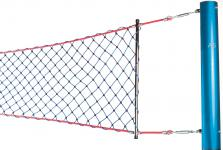 Ullmann Beach-Volleyballnetz Volleyball-Netz Profi