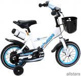 Kinderfahrrad 12 Zoll Hello Donaldo blau Fahrrad ActionBikes