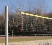 Huck Volleyballnetz aus Dralo Stahldrahtseil ohne Pfosten Volleyball Netz