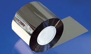 Klebeband silber 60 mm x 50 m reflektierend, zur Kaschierung der Auflageflächen, zur Vermeidung von Hitzestau (0,23 EUR/m) - Vorschau