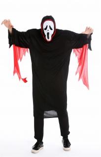 Kostüm Herren Damen Unisex Halloween Geist Gespenst Serienkiller Gr S/M M-0001