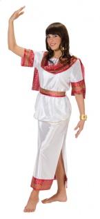 Rubies: Griechin, 3tlg. Modell 1/3730 Kostüm Gewand römisch Rom griechisch Antike