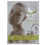 Gesichtsmaske Olivenöl und schottische Ulme - nährend - Iroha Nature