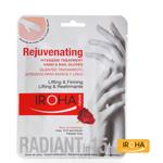 Hand & Nail Mask Rose - regenerierend und straffend - Iroha Nature