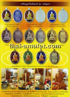 Phra Rian Charoen Porn Ruup Khai Tem Ong Nuea Alpaka Thai Amulett des ehrwürdigen Luang Phu Chan Hoom Supathoro, Abt des Wat Bung Khee Lek, Amphoe Khemarat, Tambon Na Waeng, Changwat Ubon Ratchathani, Isaan, Nordost-Thailand. - Vorschau 4