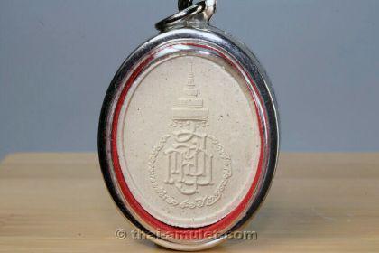 Thai Amulett seiner Heiligkeit Somdej Phra Sangkara - Vorschau 2