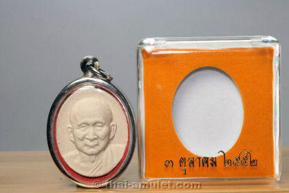 Thai Amulett seiner Heiligkeit Somdej Phra Sangkara - Vorschau 3