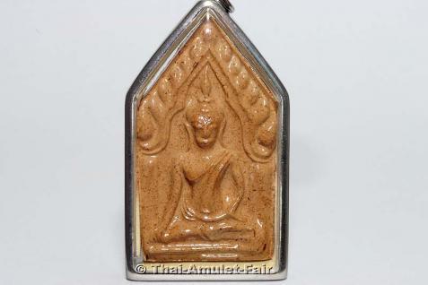 Geweihtes Thai Amulett Phra Khun Paen Klüab Sri Mongkol Ruun Pii Sed des ehrwürdigen Luang Phu Tim, Abt des Wat Phra Khaw, Tambon, Phra Khaw, Amphoe Bang Bal, Changwat Ayutthaya, Thailand, aus dem Jahr 2551 (2008). - Vorschau 1