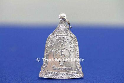 Luang Pho Mettavihari Silber Thai Amulett Rakhang - Vorschau 2