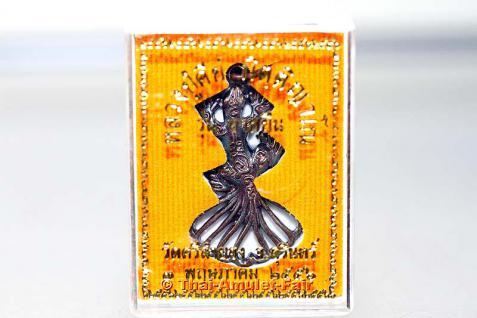 Geweihtes Thai Amulett Glückssalamander (Dsching Dschoog 9 Hang) des ehrwürdigen Luang Phu Kee Kitiyano aus Surin, Isaan, Nordostthailand vom 03.05.2013