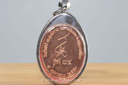 Luang Pho Koon Thai Amulett Ruun Koon 84 - Vorschau 2