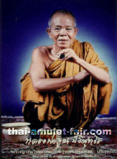 Luang Pho Koon Statue von 1993 - Original Thai Tempel Statue aus dem Wat Banrai - Vorschau 5
