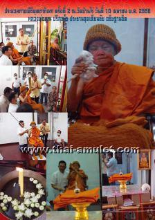Luang Pho Koon Thai Amulett Phra Rian Ruun Baramee 90 Nuea Thong Daeng vom 10.04.2013. Nummerierte Kleinserie, hier angeboten wird das Amulett mit der Nummer 1237. - Vorschau 3