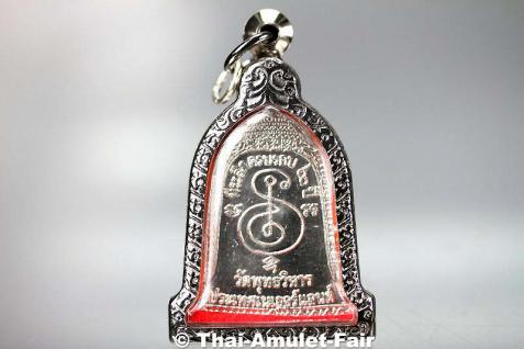 Thai Amulett Silber Glocke - Rian Rakhang Nuea Ngern (Silber) Ruun Kroop Roop 60 Pii des ehrwürdigen Luang Pho Thiraphan Mettavihari (Phra Khru Kraisorn Virat), Wat Phutta Viharn (auch Wat Buddhavihara), Amsterdam, Niederlande, vom 16.07.2002 (B.E. 2545). - Vorschau 3