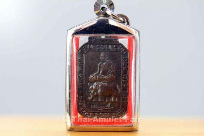 Luang Pho Samrit Nan Raed Ruun 12 Ruai Thai Amulett