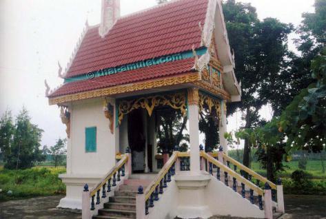 Sehr seltenes Ruup Bam Muean Luang Pho Ood Ruun Srang Monthop 2531 Phim Niyom Sangkati Khu Nuea Thong Lueang Thai Amulett des ehrwürdigen Luang Pho Ood (Schüler und Neffe des legendären Luang Pho Derm), zu Lebzeiten Abt des Wat Chan Sen, von 1988. - Vorschau 5