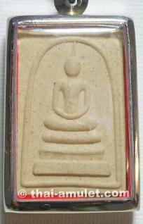 Buddha Thai Amulett Luang Pho Wachara Phra Somdej Lang Keenaree Nuea Pong Wahn Pasom Pong Leklai des ehrwürdigen Luang Pho Watchara Aekkawano, Abt des Wat Thamfad, Tambon Kao Noi, Amphoer Thamuang, Changwat Kanchanaburi, Thailand, aus dem Jahr B.E. 2543 - Vorschau 1