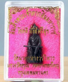 König Taksin Thai Amulett von 11 Mönchen geweiht - Vorschau 1
