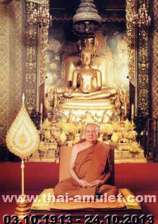 Geweihtes Thai Amulett Luang Phu Thuad - Die letzte Sonderserie seiner Heiligkeit Somdej Phra Sangkarat dem 19. Supreme Patriarchen von Thailand. Herausgegeben anlässlich seines 100. Geburtstages, nur 21 Tage später verging er. - Vorschau 5