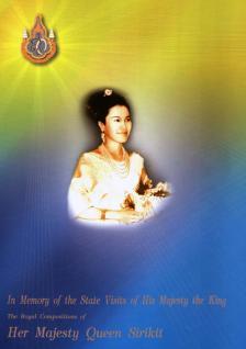 Königin Sirikit von Thailand - Biografie und Reiseberichte ihrer Majestät, Königin Sirikit von Thailand in englischer und thailändischer Sprache.Das Buch wurde anlässlich des 72. Geburtstages ihrer Majestät, am 12. August 2004. - Vorschau 2