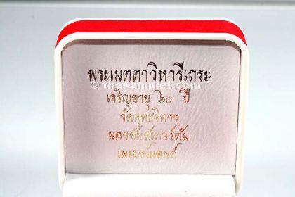 Luang Pho Mettavihari Silber Amulett Kleinserie - Vorschau 2