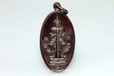 Schutzamulett Thao Wetsuwan (Yak) Nuea Thong Daeng Thai Amulett des ehrwürdigen Luang Phu Thong (Phra Ratcha Molee Promma Sappanyo), Abt des Wat Sam Ploem, (auch Wat Chakrawat Ratchawat Woramahawihan), Tambon Chakkrawat, Khet Samphan Thawong, Bangkok.