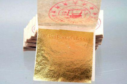 Geweihtes Blattgold 100 Blatt aus Thaitempel - Tamb - Vorschau 1