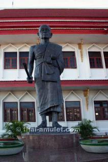Luang Pho Koon Thai Amulett Ruun Koon 84 - Vorschau 4