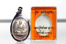 Phra Rian Charoen Porn Ruup Khai Tem Ong Nuea Alpaka Thai Amulett des ehrwürdigen Luang Phu Chan Hoom Supathoro, Abt des Wat Bung Khee Lek, Amphoe Khemarat, Tambon Na Waeng, Changwat Ubon Ratchathani, Isaan, Nordost-Thailand.