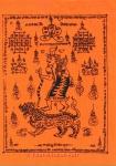 Thai Amulett Phaa Yahn Than Lersi Sii Som Abt des Wat Satthayalai