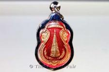 Thai Amulett für Sonntag geborene von 108 Mönchen geweiht - Geburtstagsbuddha -