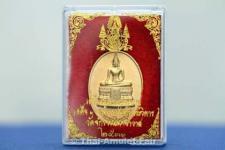 Vergoldetes Thai Amulett König Bhumibol Rama 9