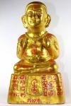 Guman Thong Statue Kleinserie von nur 299 Stück. Abt des Wat Pha Daeng, Tambon Tha Mai, Amphoe Tha Mai, Changwat Chanthaburi, Thailand, aus dem Jahr BE 2555 (2012). Der ehrwürdige Luang Pho Gooi