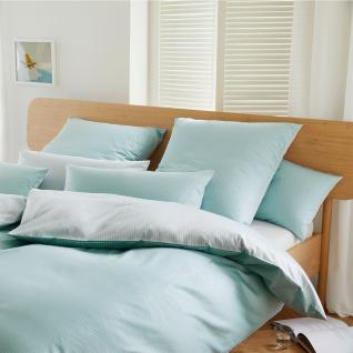Elegante Comfort Mako-Satin Bettwäsche Coast 2324-4 pastell grün gestreift