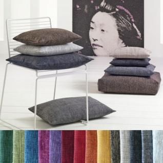 Pichler Kissen Harris malierterTweed 50 x 50 cm in 14 Farben