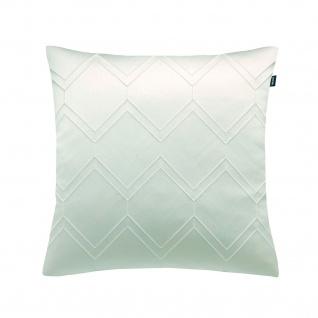 JOOP! Kissenhülle Elegana 50 x 50 cm Rauten-Muster glänzend edel leicht glänzend - Vorschau 2