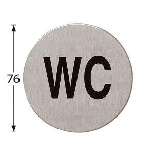 Edelstahl Piktogramme - WC - Piktogramm Hinweisschild - Vorschau 2