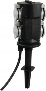 ENERGY BAR - 4-fach Außensteckdose mit Erdspieß - Gartensteckdose