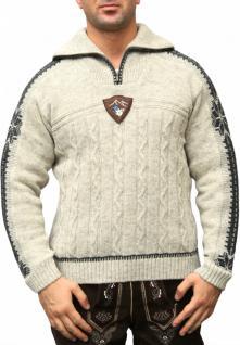 Trachtenpullover Trachten Wolle Strick Pullover Troyer Weste beige