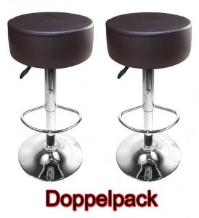 2 x Barhocker, Bar Hocker Tresenhocker, Drehstuhl, dick gepolstert, M12 braun